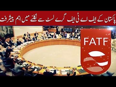 National Assembly and Senate pass important FATF Bills | 31 July 2020 | 92NewsHD
