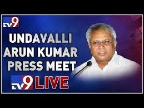 Undavalli Arun Kumar Press Meet LIVE || Vijayawada - TV9