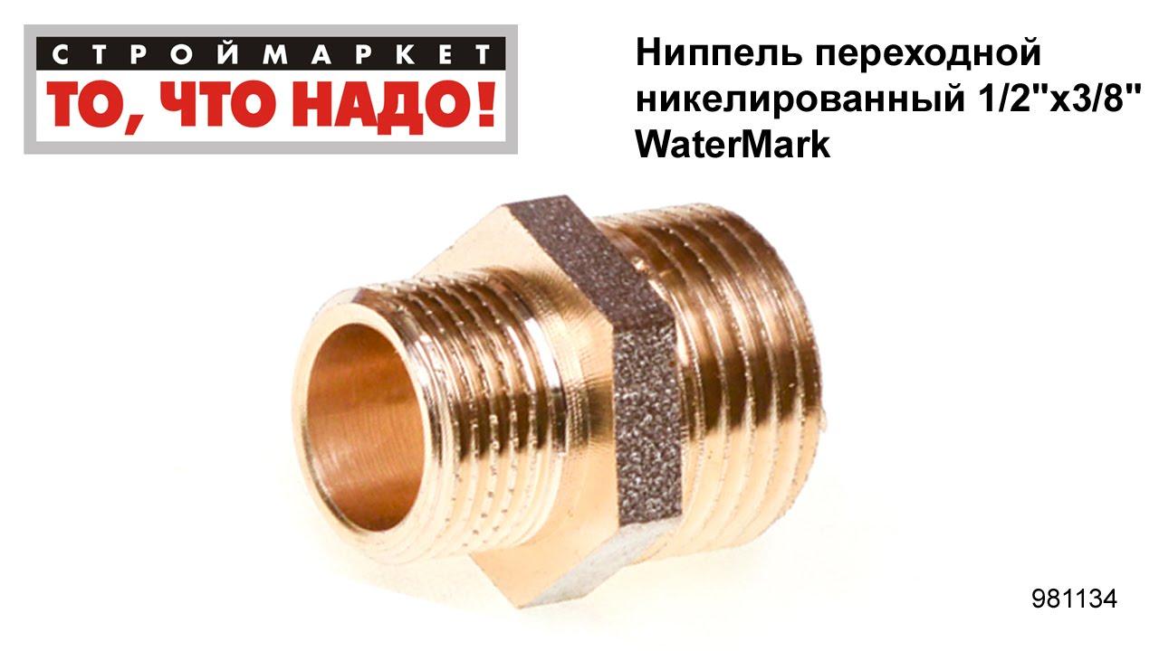 Никелированные фитинги в самогонном аппарате коптильня горячего копчения финская купить