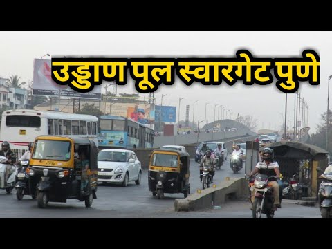 Daily traffic in pune | near swargate