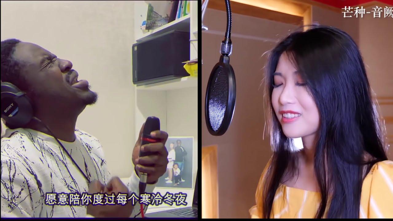 remix 神曲 rap 版 合唱 mang chung