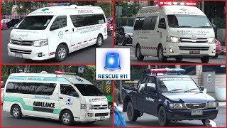 Bangkok Emergency Vehicles (no sirens collection)