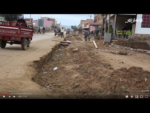 ساكنة المعازيز تشتكي من ضعف البنية التحتية وتطالب بحقها من التنمية thumbnail