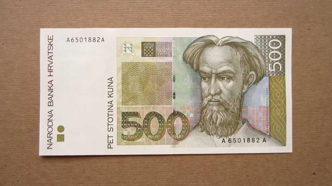 500 Croatian Kuna Banknote Five Hundred 1993 Obverse Reverse
