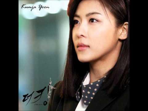 Tae Yeon - Missing You Like Crazy (Ringtone)