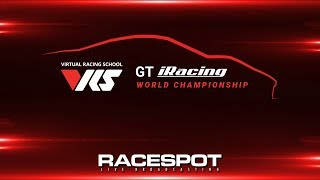 VRS GT iRacing Series | 6 Hours of Spa