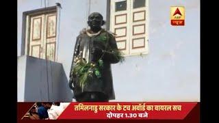Gujarat: Miscreants put garland of cold drink bottles on Sardar Patel