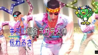 YAKUZA 0 Karaoke 24h Cinderella Perfect Score