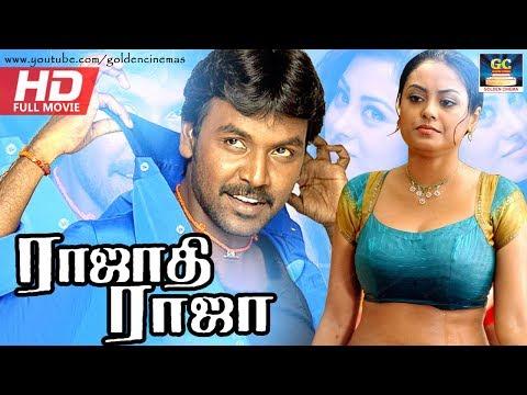 Rajathiraja Full Movie HD | Raghava Lawrence,Karunas,Mumtaj,Meenakshi | Comedy Film | GoldenCinema