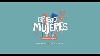 Festival Griego Mujeres