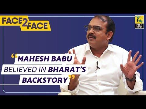 Koratala Siva Reflects On Bharat Ane Nenu's Success | Mahesh Babu, Prakash Raj