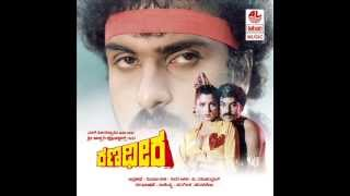 Kannada Hit Songs | En Hudgiro Idyakingaadthiro Song | Ranadheera Kannada Movie
