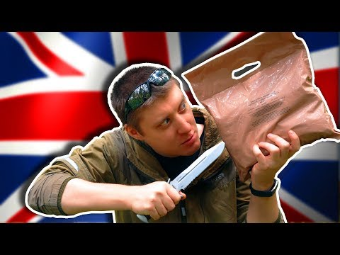 Обзор ИРП АНГЛИЙСКИЙ ОБЕД! НОВЫЙ Британский сухпай!