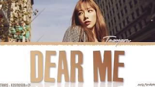 TAEYEON (태연) - 'DEAR ME' ( 내게 들려주고 싶은 말) Lyrics [Color Coded_Han_Rom_Eng]
