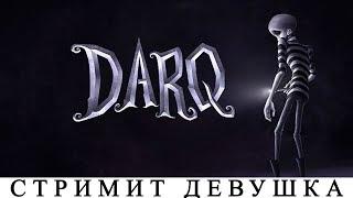 DARQ 🔴 [смотрите на втором канале]