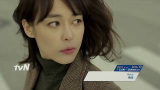 Premiere 首播14/3 Every Wed 逢星期三20:30 (GMT+8) --------------- W...