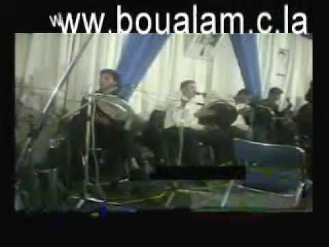 BOUALAM 2009 TÉLÉCHARGER MP3