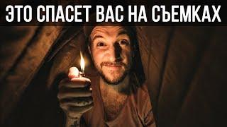 7 ПРОСТЕЙШИХ вещей, которые спасут вас на съёмках // Peter McKinnon // Питер МакКиннон на русском
