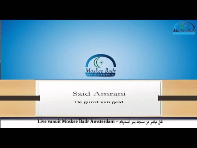 Said Amrani: De gunst van geld deel 1