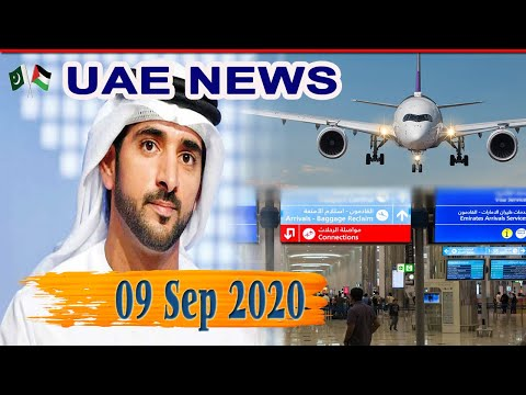 09-Sep | Gulf news | UAE news | Dubai | UAE | Weather | Duba