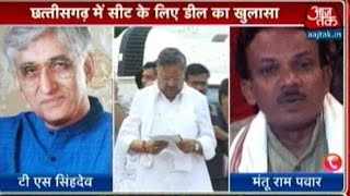 Chhattisgarh 2014 Antagarh Assembly Was Fixed Match Between BJP, Congress?