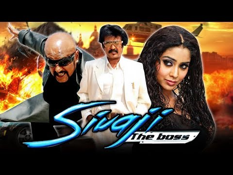 Sivaji The Boss (Sivaji) Tamil Hindi Dubbed Full Movie | Rajinikanth, Shriya Saran