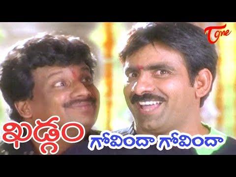 Khadgam Movie || Govinda Govinda Video Song || Ravi Teja,|| Uttej || #Khadgam