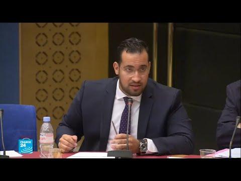 وزيران فرنسيان يمثلان أمام لجنة مساءلة لمجلس الشيوخ في قضية بينالا  - نشر قبل 3 ساعة
