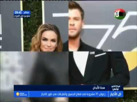 astuce santé Du  Mardi 26 Juin 2018 - Nessma tv