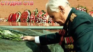 От героев былых времён! Клип, приуроченный ко Дню Великой Победы!