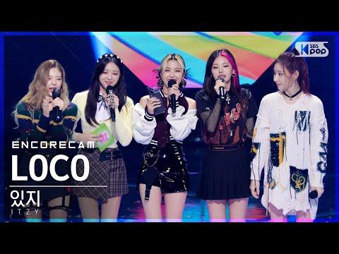 [앵콜캠4K] 있지 'LOCO' 인기가요 1위 앵콜 직캠 (ITZY Encore Fancam) | @SBS Inkigayo_2021.10.10.