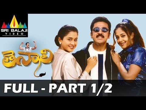 Thenali Telugu Full Movie Part 1/2 | Kamal...