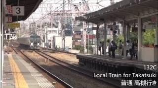 JR西日本 塚本駅 JR West Tsukamoto Station 10/07/18