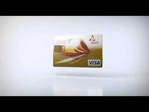 bank muscat Oman Air credit card
