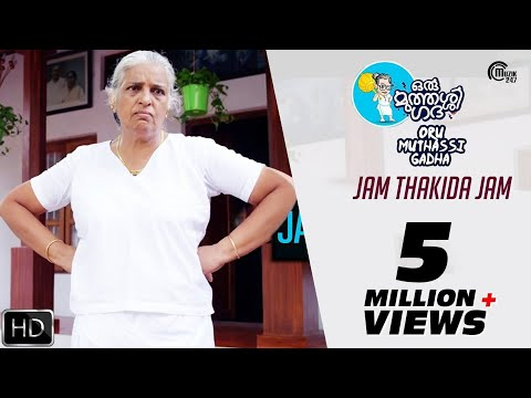Oru Muthassi Gadha | Jam Thakida Jam Song Video | Inviting Lyrics #VariTharoo | Jude Anthany Joseph
