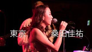桑田佳祐さんの東京をバンドでCoverしました☆ オリジナルキーです☆ 宮城...