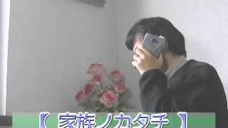 「家族ノカタチ」西田敏行&香取慎吾「父&息子」役 「テレビ番組を斬る...