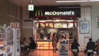 One Japan #21 Shrimp Burger At Mcdonalds In Saitama 日本全国電車で えびフィレオ