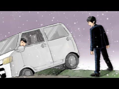 若い女性を田んぼに落ちている車から助けた→俺の車の中で一緒に…その後驚きの結末になった【感動する漫画】