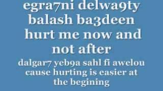 Fadel Shaker Elly Inta Shayfo Translated