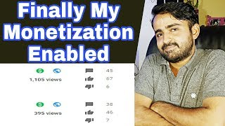 My Google Adsense Monetization Enabled Or Disabled ?  monetize youtube Adsense