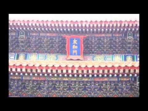 Beijing Study Tour