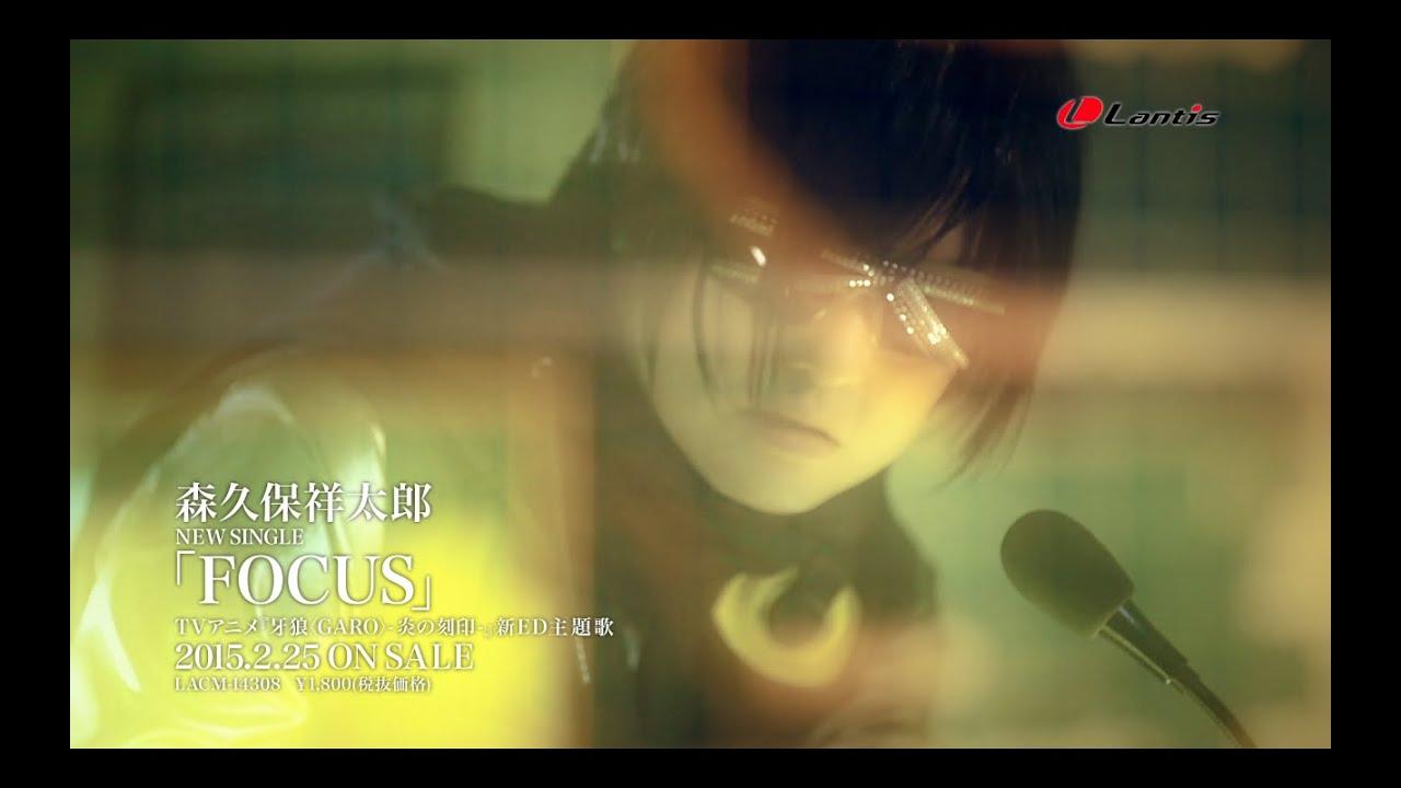 【森久保祥太郎】TVアニメ『牙狼〈GARO〉-炎の刻印-』新ED主題歌 ...