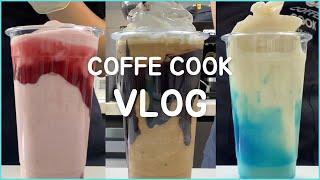 Eng)커피쿡|CAFE…