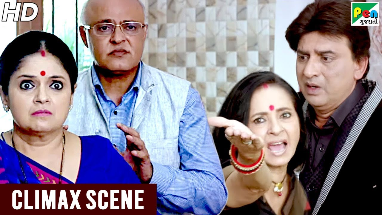 Chitkar - Climax Scene   Super Hit Gujarati Movie   Hiten Kumar, Sujata Mehta, Deepak Gheewala