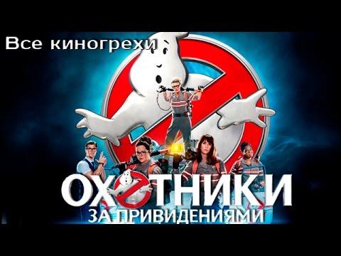 Охотники на гангстеров. Русский трейлер 2012. HD