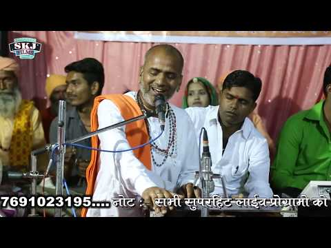 Supper Hit Desi Bhajan I Dhanraj Ji Joshi I SKJ FILMS