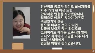 에릭남(Eric Nam)이 당한 역바이럴 여배우 고소사…