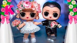Жених и невеста L.O.L. Свидание парочки L.O.L. Supreme Bffs Limited Edition  Ищем платье невесты 6+