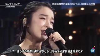 Nandemonaiya - Ver. Actor [lyrics+Engsub]